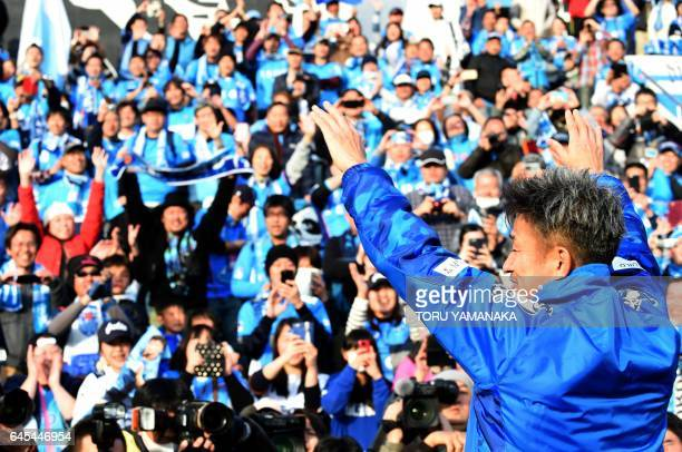 Former Japan striker Kazuyoshi Miura of the JLeague secondtier club Yokohama FC celebrated his birthday with fans after the opening match of 2017...