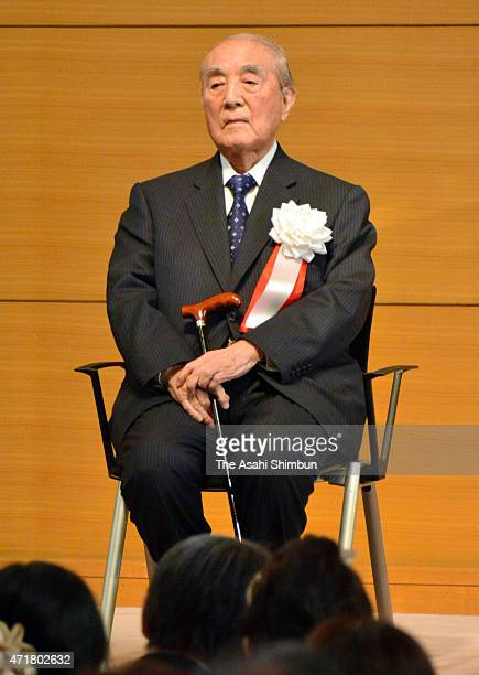 Former Japanese Prime Minister Yasuhiro Nakasone attends the meeting of the lawmakers demanding the Constitution Change at Kensei Kinenkan Hall on...