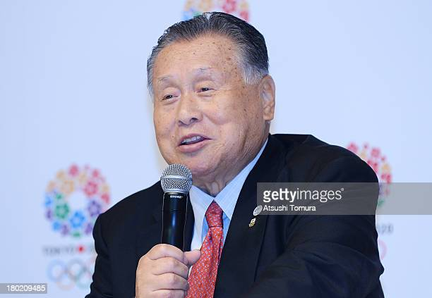 Former Japanese Prime Minister Yoshiro Mori talks to the media during Tokyo 2020 Bid Committee's press conference upon returning back from Buenos...