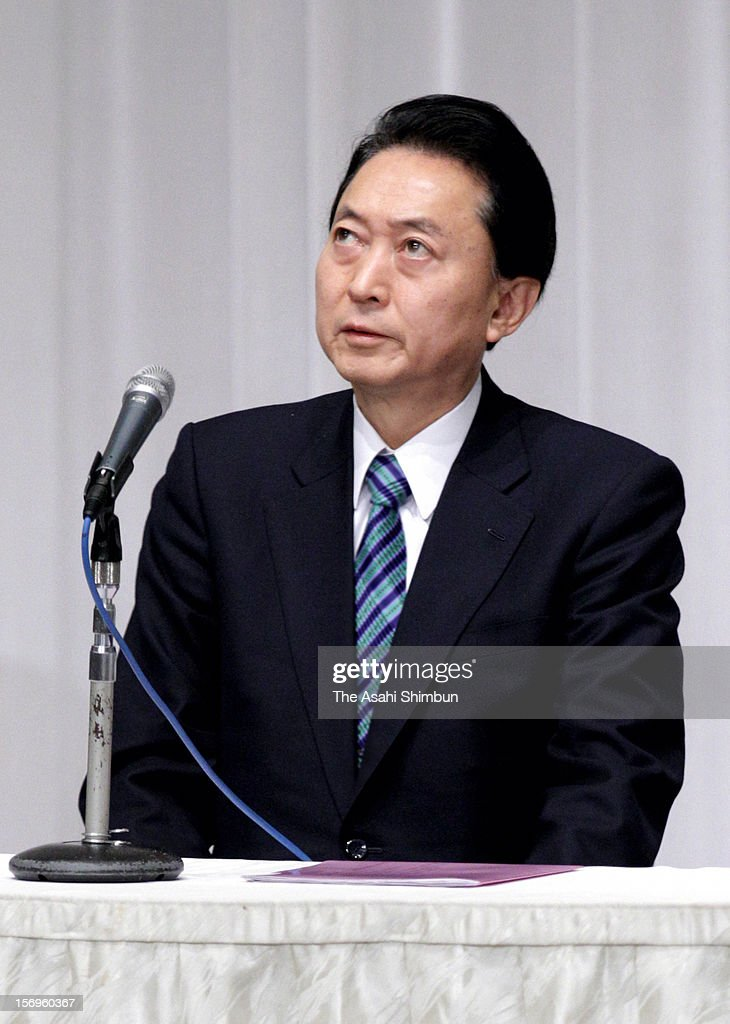 Former Japanese Prime Minister <a gi-track='captionPersonalityLinkClicked' href=/galleries/search?phrase=Yukio+Hatoyama&family=editorial&specificpeople=705513 ng-click='$event.stopPropagation()'>Yukio Hatoyama</a> bows at a press conference on November 21, 2012 in Tomakomai, Hokkaido, Japan. Hatoyama annouced not to run for the general election on December 16 and to retire from politics.