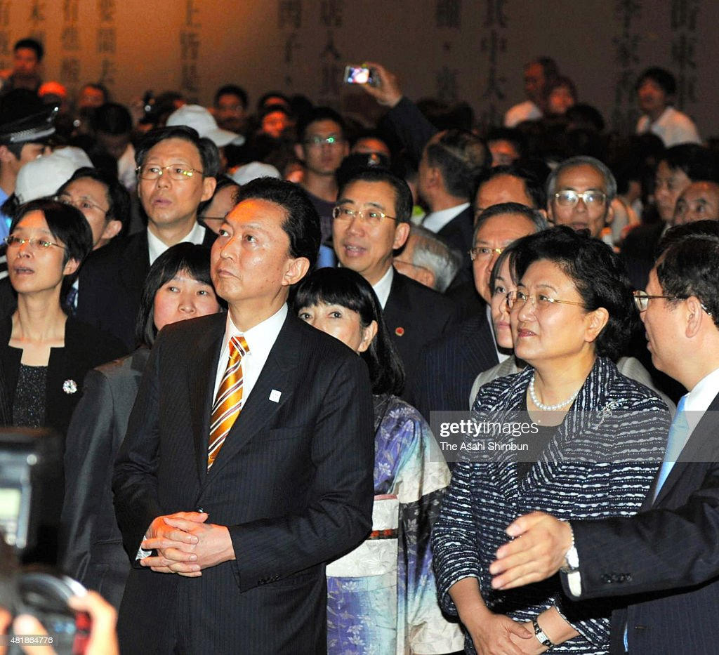 Former Japanese Prime Minister Yukio Hatoyama visits the Chinese Pavillion with Chinese State Councilor Liu Yandong at the Shanghai Expo on June 12, 2010 in Shanghai, Japan.