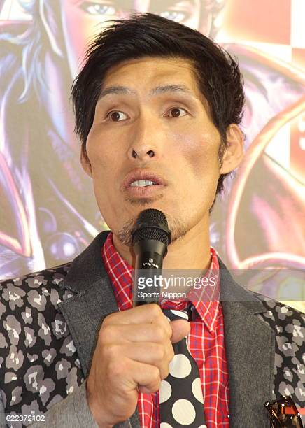Former judoka/TV personality Shinichi Shinohara attends the Best Kabukinist 2015 Awards Ceremony on August 7 2015 in Tokyo Japan