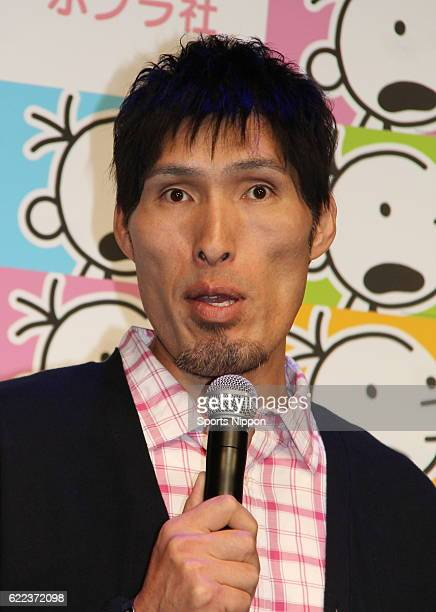 Former judoka/TV personality Shinichi Shinohara attends the 'Diary of a Wimpy Kid' book launch promotional event on November 3 2015 in Tokyo Japan