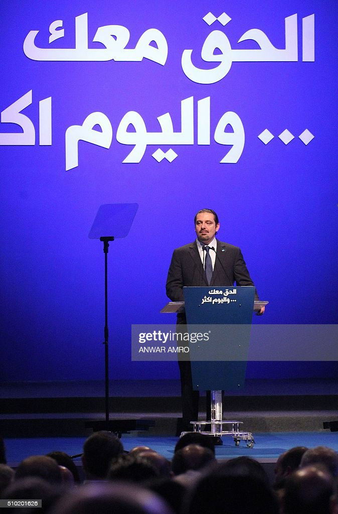 Former Lebanese prime minister Saad Hariri delivers a speech during a gathering to mark the 11th anniversary of the assassination of his father and Lebanon's former prime minister, on February 14, 2016, in the capital Beirut. Rafiq Hariri and 22 others, including a suspected suicide bomber, died in a massive car bomb blast on the Beirut waterfront on February 14, 2005. / AFP / ANWAR AMRO