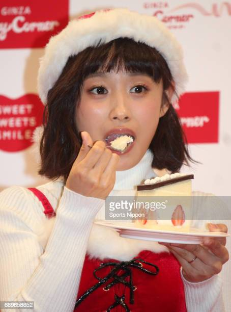 Former member of Morning Musume Ai Takahashi poses with a Christmas cake during the 2014 Cozy Corner Kid's dream/cake contest on November 30 2014 in...