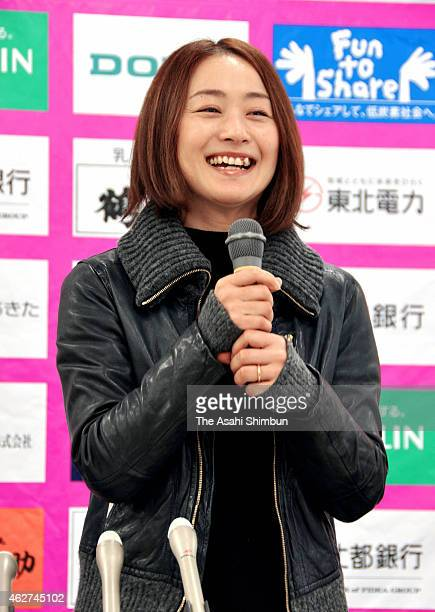Former mogul skier Aiko Uemura speaks during a press conference announcing to appoint Uemura to the FIS Freestyle Ski World Cup Tazawako ambassador...