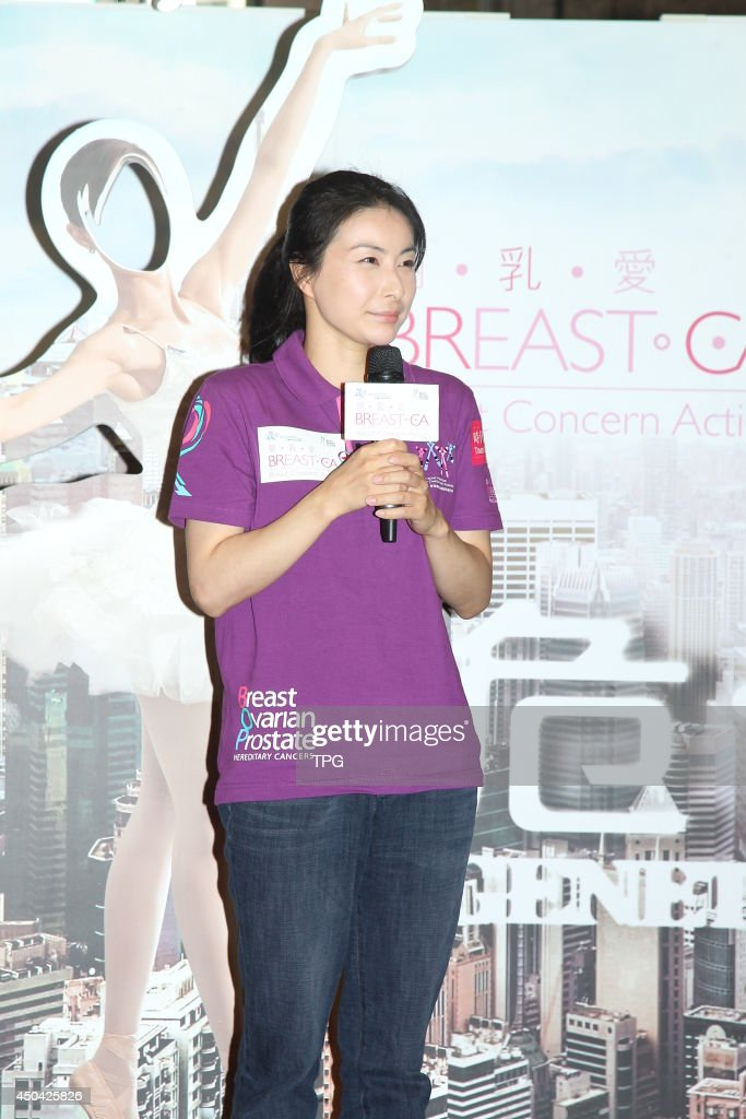 Former Olympic diving champion Guo Jingjing attends Breast Concern Action press conference on Monday June 9,2014 in Hong Kong,China.