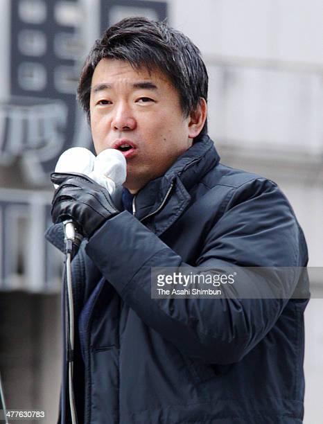Former Osaka City Mayor Toru Hashimoto makes a street speech on March 9 2014 in Osaka Japan