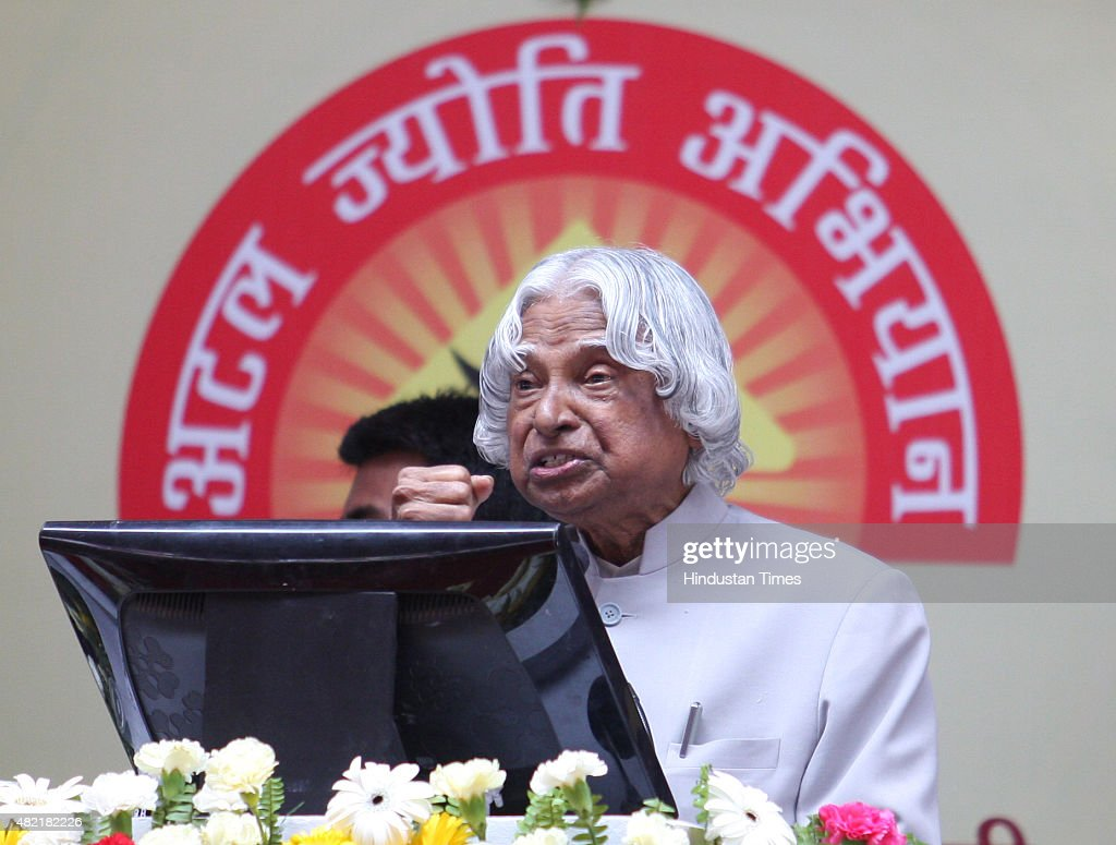 in focus former n president apj abdul kalam died at age of former president of dr apj abdul kalam addressing the gathering after the inauguration of
