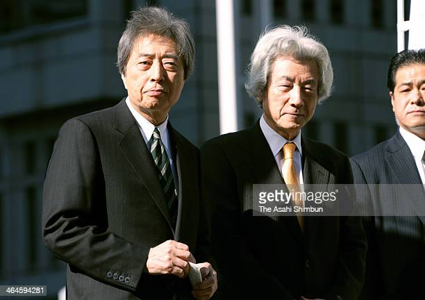 Former Prime Minister and Tokyo Gubernatorial election candidate Morihiro Hosokawa and former Prime Minister Junichiro Koizumi make a street speech...