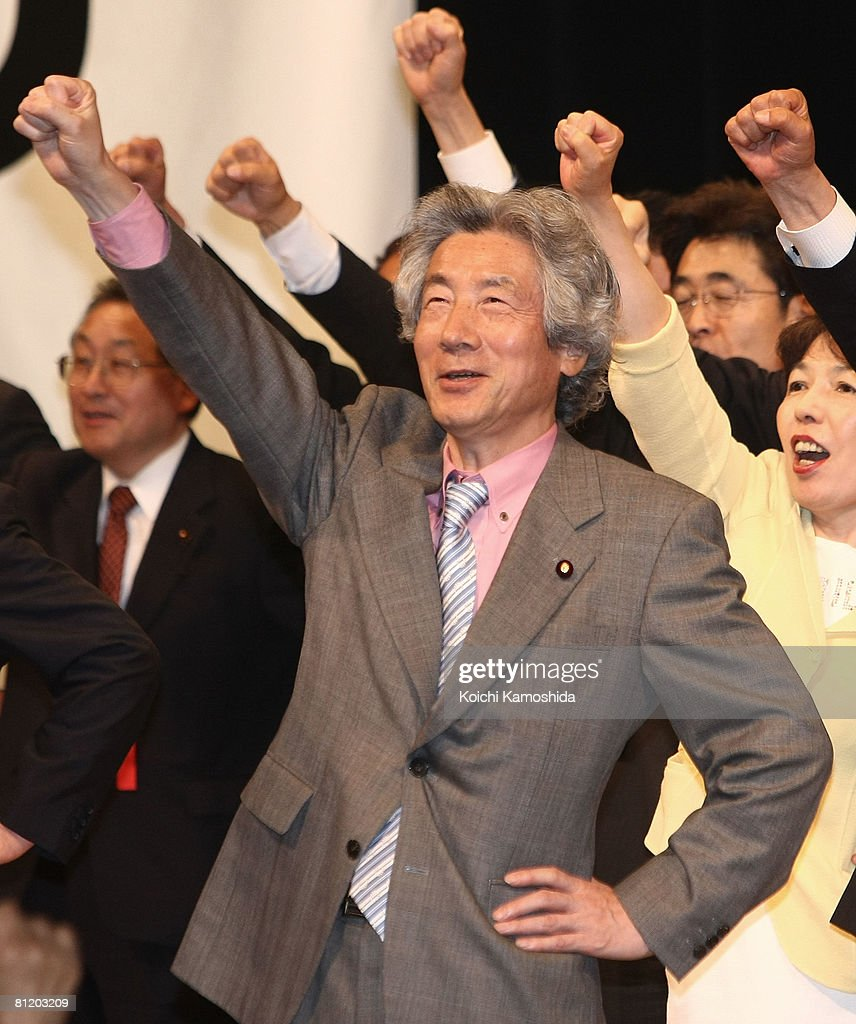 Former Prime Minister Junichiro Koizumi attends the lecture meeting at Meguro Persiommon Hall May 22, 2008 in Tokyo, Japan. Koizumi made comments on the predicted dissolution of the parliament after the G8 Summit on July.
