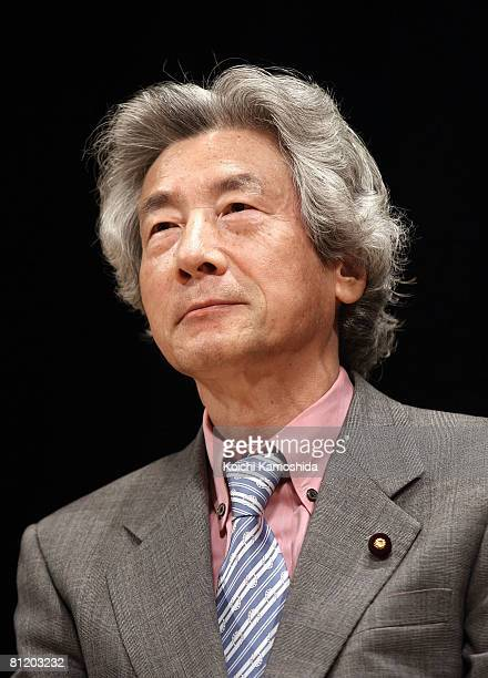 Former Prime Minister Junichiro Koizumi attends the lecture meeting at Meguro Persiommon Hall May 22 2008 in Tokyo Japan Koizumi made comments on the...