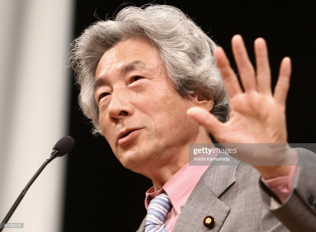 Former Prime Minister Junichiro Koizumi speaks at the lecture meeting at Meguro Persiommon Hall May 22, 2008 in Tokyo, Japan. Koizumi made comments on the predicted dissolution of the parliament after the G8 Summit on July.