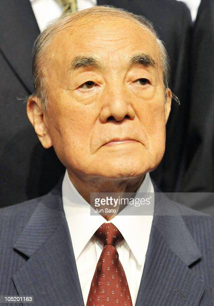 Former Prime Minister of Japan Yasuhiro Nakasone attends the 22nd Praemium Imperiale press conference on October 12 2010 in Tokyo Japan
