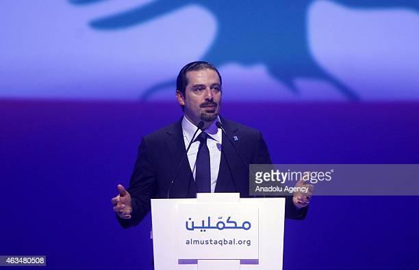 Former Prime Minister of Lebanon Saad Hariri son of Rafic Hariri speaks to mark the tenth anniversary of the assassination of the former PM Rafic...