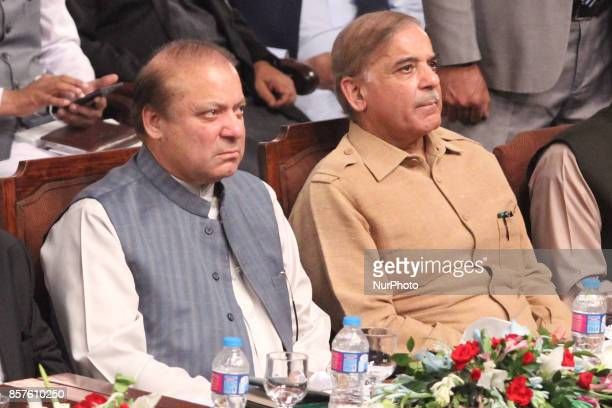 Former Prime Minister of pakistan Mian Muhammad Nawaz Sharif his younger brother and Chief Minister of punjab Province Mian Muhammad Shehbaz Sharif...