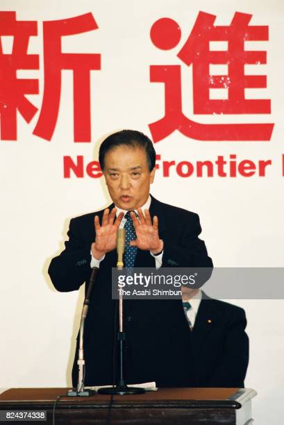 Former Prime Minister Toshiki Kaifu calls for support prior to the voting of the new party 'New Frontier Party' presidential election on December 8...