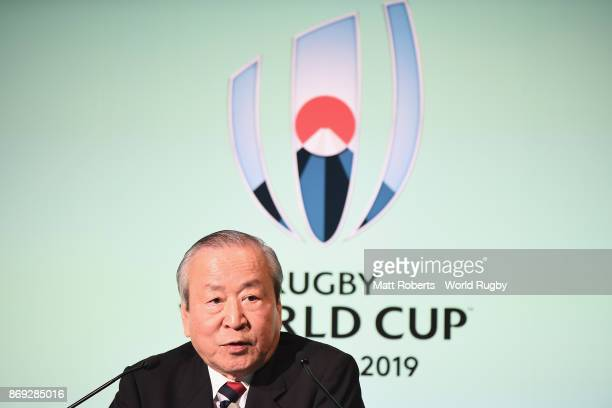 Former Prime Minister Vice President of JR 2019 and President of JRFU Yoshiro Mori speaks on stage during the Rugby World Cup 2019 match schedule...