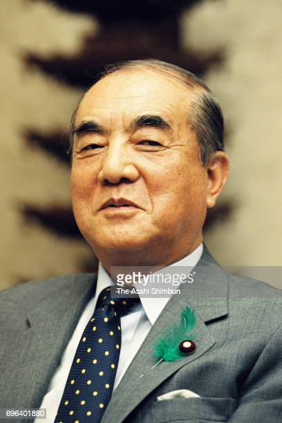 Former Prime Minister Yasuhiro Nakasone speaks during the Asahi Shimbun interview at his office on April 25 1995 in Tokyo Japan