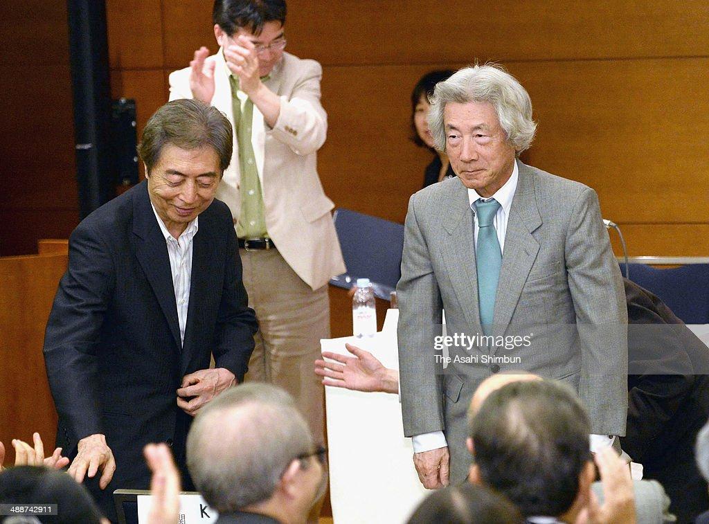 Former PMs Koizumi And Hosokawa Form Anti-Nuclear Organization