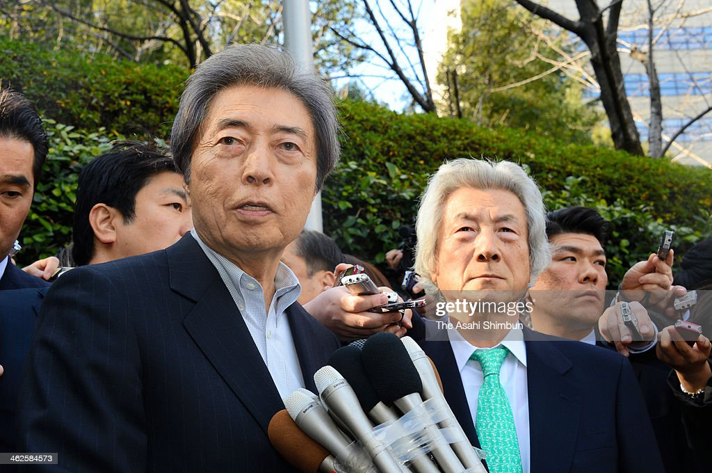 Former Prime Ministers <a gi-track='captionPersonalityLinkClicked' href=/galleries/search?phrase=Morihiro+Hosokawa&family=editorial&specificpeople=228080 ng-click='$event.stopPropagation()'>Morihiro Hosokawa</a> (L) and <a gi-track='captionPersonalityLinkClicked' href=/galleries/search?phrase=Junichiro+Koizumi&family=editorial&specificpeople=171092 ng-click='$event.stopPropagation()'>Junichiro Koizumi</a> answer questions from reporters after their meeting on January 14, 2014 in Tokyo, Japan. Hosokawa, who is aiming to make Japan a nuclear-free country, said that he will run in next month's Tokyo gubernatorial election with the backing of Koizumi, another anti-nuclear advocate. The support by Koizumi, a popular former Liberal Democratic Party prime minister, is an embarrassment to the pro-nuclear LDP.