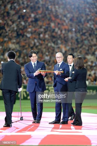 Former professional baseball players Shigeo Nagashima and Hideki Matsui attend their People's Honor Award ceremony at Tokyo Dome on May 5 2013 in...