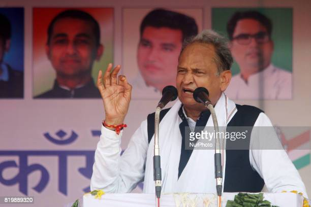 Former Rajasthan Chief Minister Ashok Ghelot speaks during the 'Kisan Akrosh Rally ' at Banswara in Rajasthan on 19th July2017