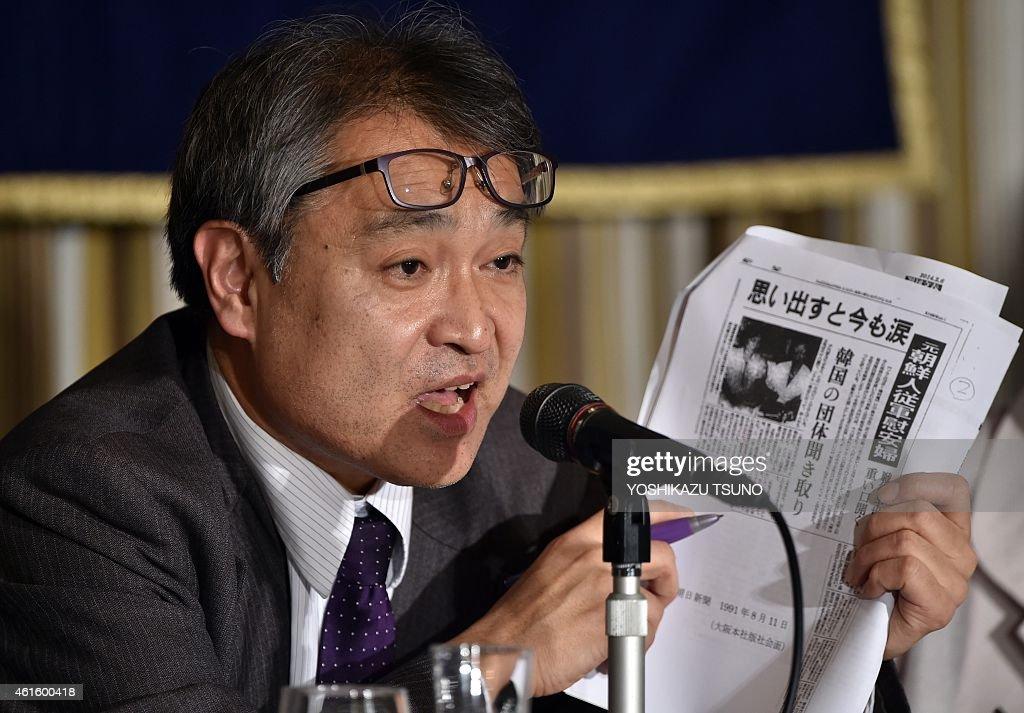 former reporter with japanese newspaper asahi shimbun