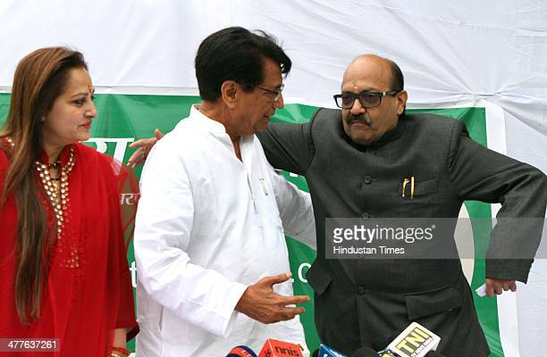 Former SP leaders Amar Singh and Jaya Prada joined Ajit Singhs party Rashtriya Lokdal at his residence on March 10 2014 in New Delhi India Amar Singh...