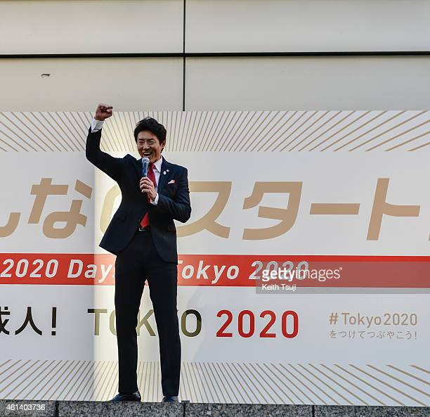Former Tennis player Shuzo Matsuoka attends The '2020 Days to Tokyo 2020' Event on January 12 2015 in Tokyo Japan The Tokyo 2020 Organizing Committee...