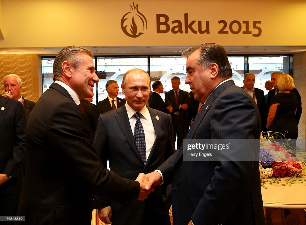 Opening Ceremony: Baku 2015 - 1st European Games