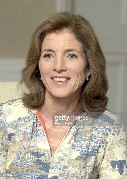 Former US Ambassador to Japan Caroline Kennedy seen in this undated photo said in an interview with CNN in February 2017 that Japan is becoming more...