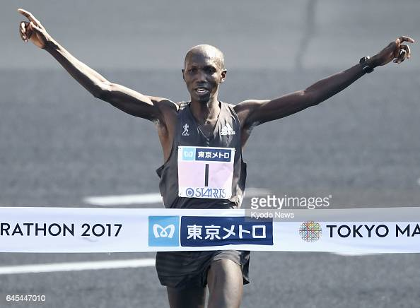 Record Holder Stock Photos and Pictures   Getty Images