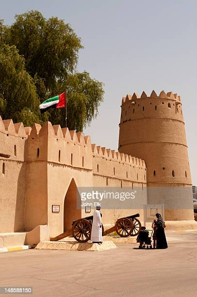 Fort, Al Ain National Museum.