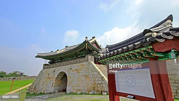 Fort Suwon(Changyongmun).