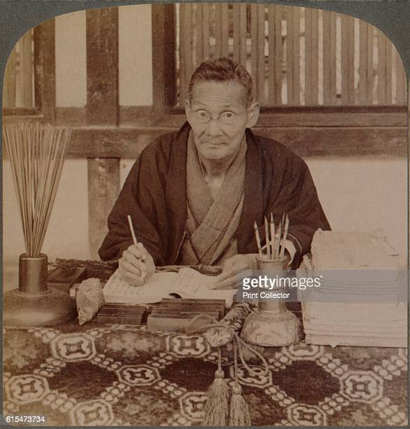 Fortune teller and seer Inari temple Kyoto Japan' 1904 From The Underwood Travel Library Japan [Underwood Underwood London New York 1904] Artist...