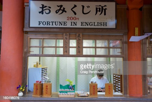 Fortune teller at Kasuga Taisha shrine : Stock Photo