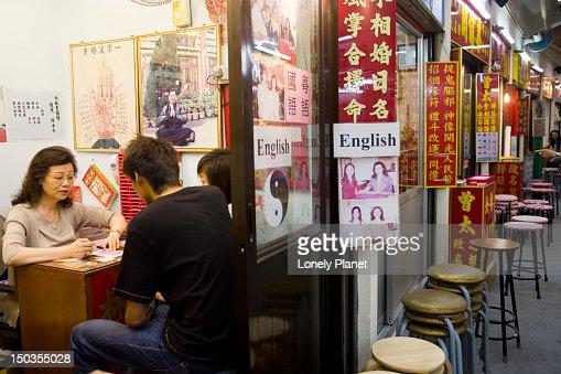 Fortune teller at Sik Sik Yuen Wong Tai Sin Temple.