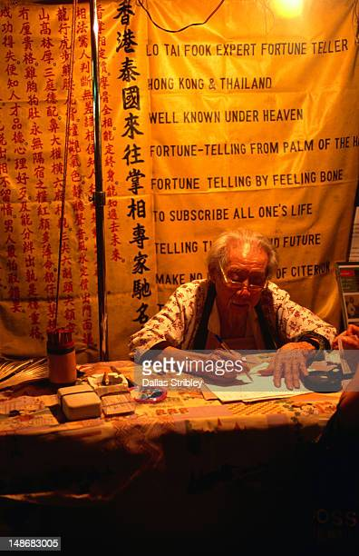 Fortune teller at the Temple Street night market.