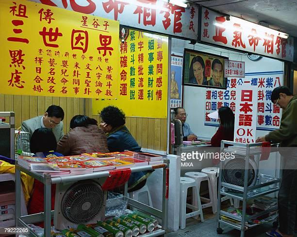 Fortune teller in Taipei, Taiwan