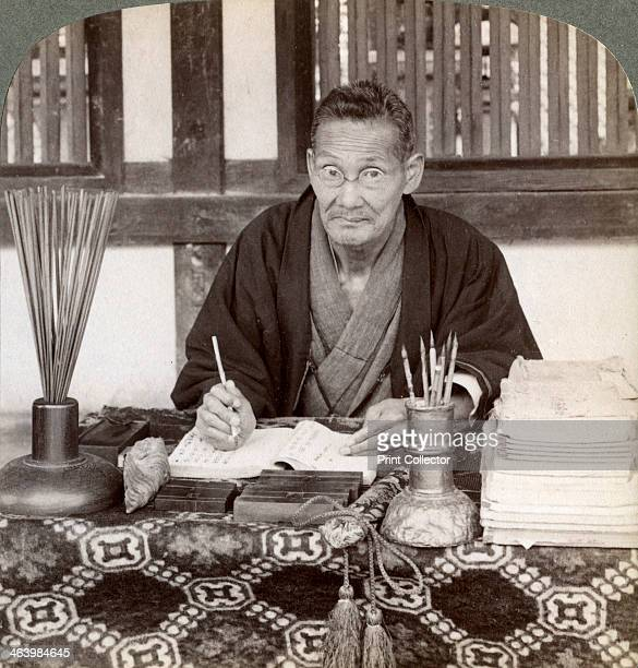 Fortune teller Inari Temple Kyoto Japan 1904 Inari is the Shinto god of fertility rice agriculture foxes and industry Temples to Inari usually have a...