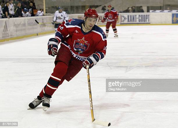 Forward Alexander Frolov of CSKA Moscow skates against Dynamo Moscow on November 24 2004 at Luzhniki Ice Arena in Moscow Russia Dynamo Moscow...