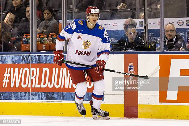 Forward Denis Guryanov of Team Russia looks down ice against Team Latvia in a preliminary game during the IIHF World Junior Championship on December...