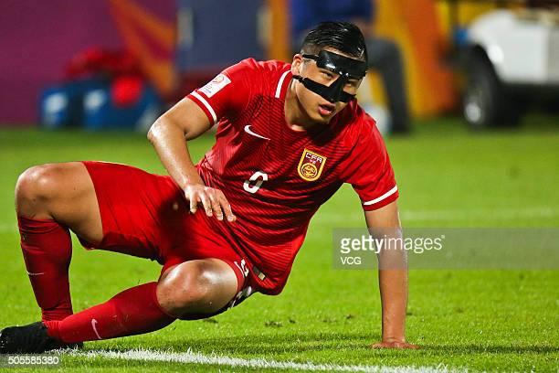 Forward Zhang Yuning of China reacts during the AFC U23 Championship Group A match between China and Iran at Abdullah Bin Khalifa Stadium on January...