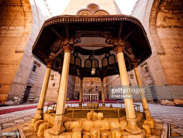 Fountain of Purification at Sultan Hassan Mosque and Madrasa, Cairo, Al Qahirah, Egypt