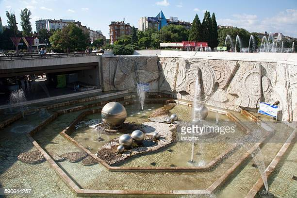 Fountains By The National Palace Of Culture Sofia Bulgaria