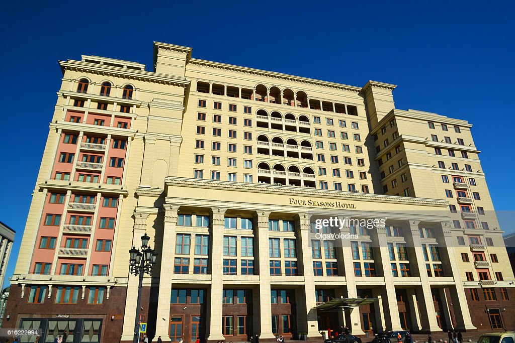 Four Seasons Hotel at Manezh square : Stock Photo