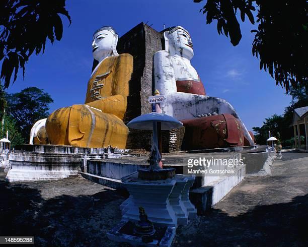 Four sitting Buddhas of Kyaik Pun Paya.