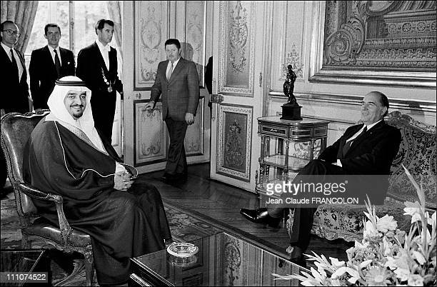 Francois Mitterand receives crown Prince Fahd at the Elysee Palace in Paris France on August 09th 1981