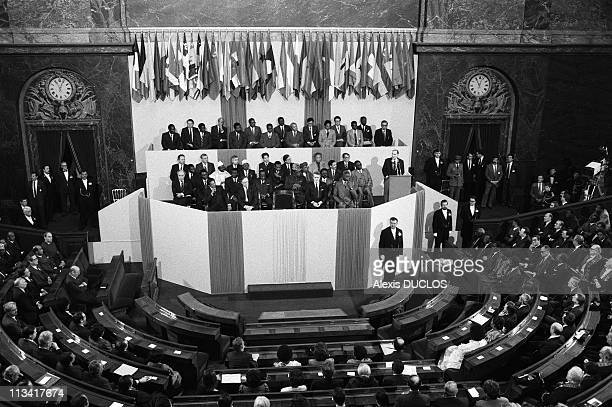 Francophone Summit In Versailles On February 17th 1986 In VersaillesFrance